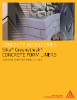 Sika Greenstreak - Concrete Form Liners